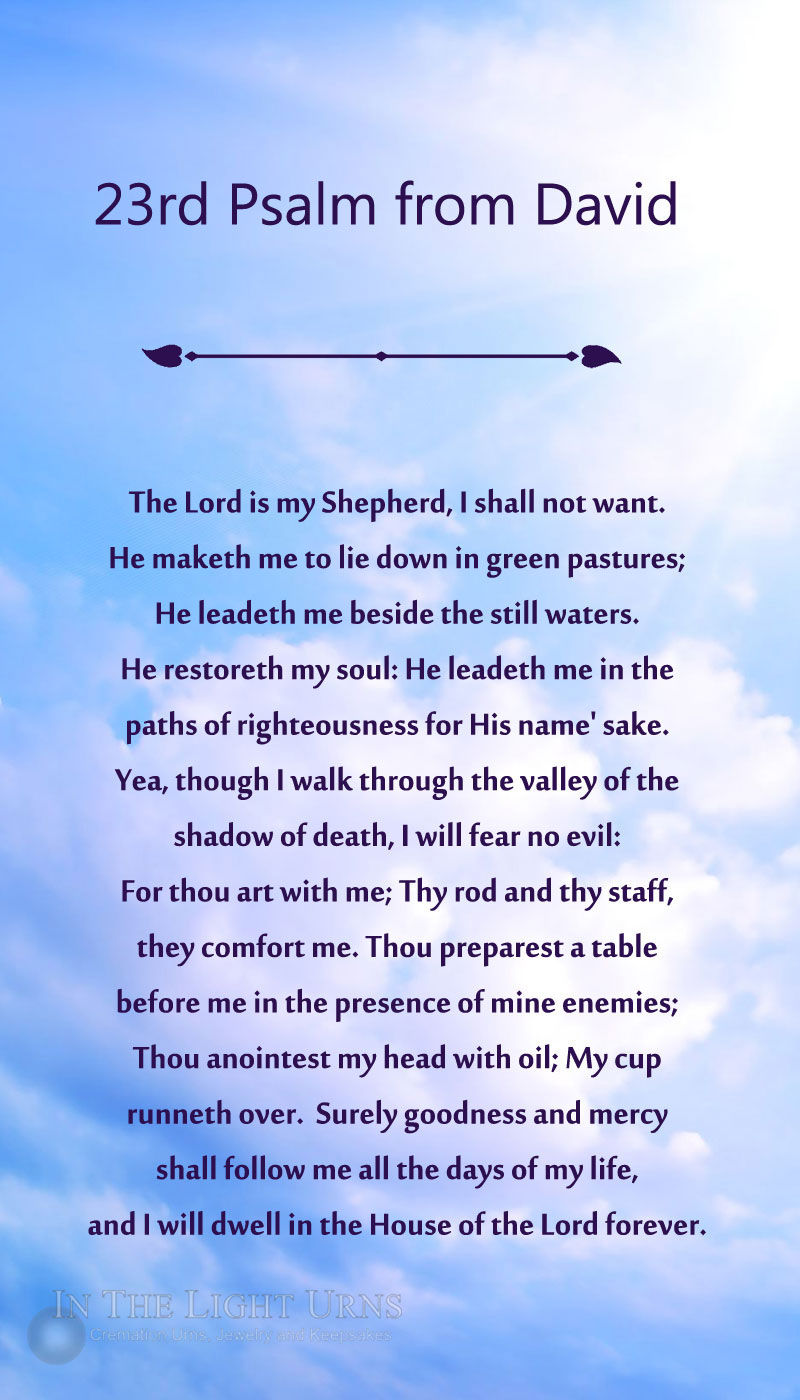 Heavenly Clouds 23rd Psalm