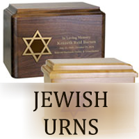 Jewish Urns for ashes
